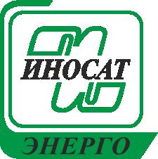 ИНОСАТ-ЭНЕРГО